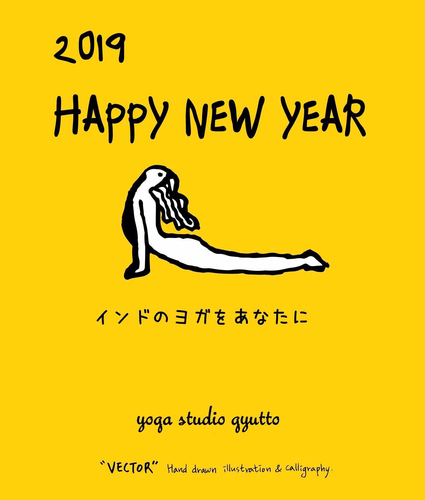 新年の挨拶画像